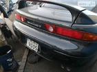 Mitsubishi 3000 GT 07.05.2019