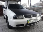 Volkswagen Caddy 15.04.2019