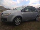 Ford C-Max 14.06.2019