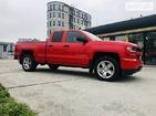 Chevrolet Silverado 07.05.2019