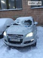 Audi Q7 14.06.2019