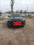 Audi Q7 23.04.2019