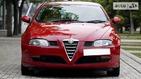 Alfa Romeo GT 27.06.2019