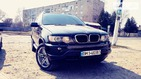 BMW X5 25.04.2019