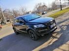 Audi Q7 05.04.2019