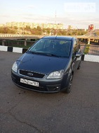 Ford C-Max 28.06.2019
