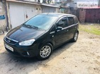 Ford C-Max 03.05.2019