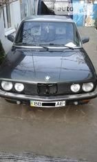 BMW 520 16.07.2019