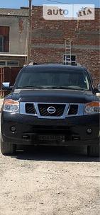 Nissan Armada 07.05.2019