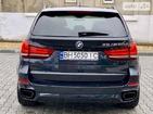 BMW X5 M 26.04.2019