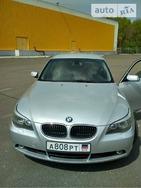 BMW 530 26.04.2019