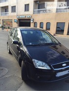 Ford C-Max 25.06.2019