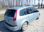 Ford C-Max 13.07.2019