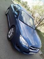 Subaru Legacy 09.04.2019