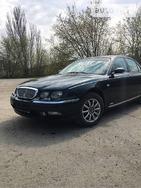 Rover 75 07.07.2019