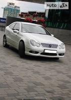Mercedes-Benz C 200 07.05.2019