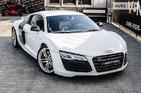Audi R8 07.05.2019