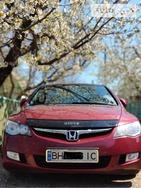 Honda Civic 07.05.2019