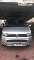 Volkswagen Caravelle 07.05.2019