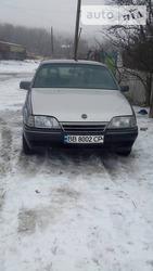 Opel Omega 07.05.2019