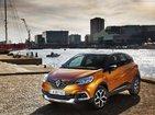 Renault Captur 23.04.2019