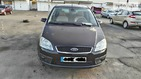 Ford C-Max 16.06.2019