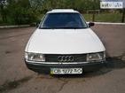 Audi 80 07.05.2019
