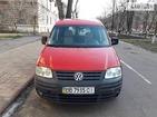 Volkswagen Caddy 09.05.2019