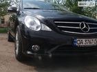 Mercedes-Benz R 300 15.06.2019