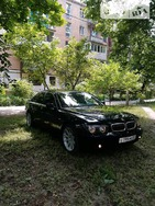 BMW 745 28.05.2019