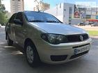 Fiat Albea 01.08.2019