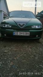Alfa Romeo 164 14.06.2019
