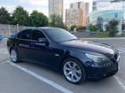 BMW 520 04.07.2019