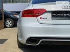 Audi RS5 05.05.2019