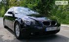 BMW 523 10.06.2019