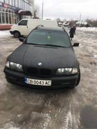 BMW 330 21.05.2019