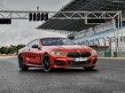 BMW 840 09.01.2020