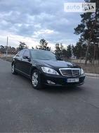 Mercedes-Benz S 450 27.06.2019