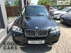 BMW M3 18.05.2019