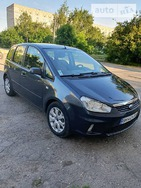 Ford C-Max 15.07.2019