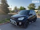Toyota RAV 4 15.07.2019