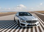 Mercedes-Benz CLA 250 04.03.2020