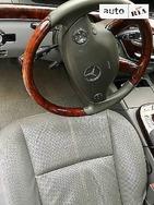 Mercedes-Benz S 420 26.06.2019