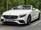 Mercedes-Benz S 63 AMG 22.08.2019