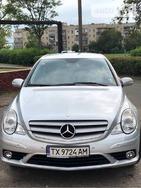Mercedes-Benz R 320 06.09.2019