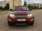 Land Rover Range Rover Evoque 08.07.2019