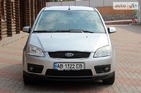Ford C-Max 10.06.2019
