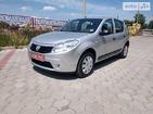 Dacia Sandero 10.06.2019