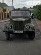 ГАЗ 69 1967 Хмельницкий 2.4 л  внедорожник механика к.п.