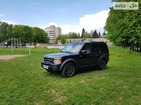 Land Rover Discovery 12.06.2019